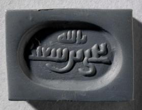 Seal from signet ring with Arabic inscription
