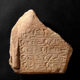 Fragment of a commemorative stela