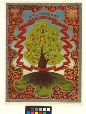 """Tree of Life"" New Year's Card"