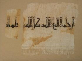 Tiraz textile fragment (turban cloth?)