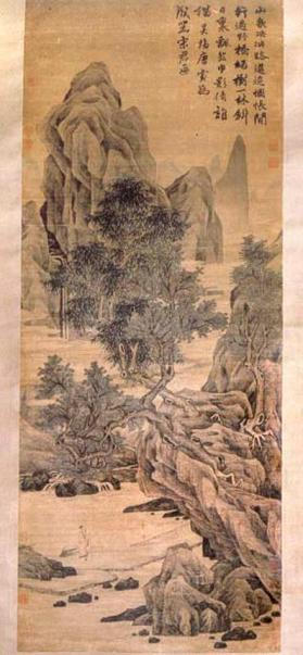 "Hanging scroll of ""Scholar in Summer Landscape"""