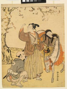 Young Samurai Viewing Cherry Blossoms as a Mitate of Prince Kaoru
