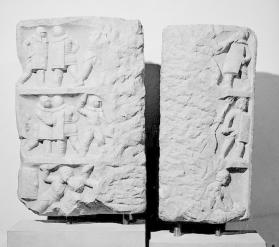 Fragment of relief sculpture with scenes of gladiators fighting