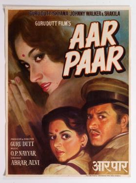 "Poster for ""Aar Paar (From one side [of the Heart] to the Other)"""