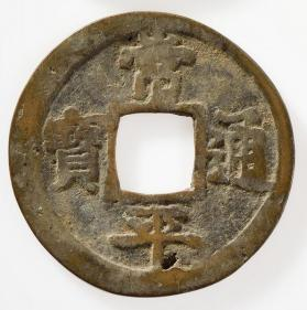 Coin 동전