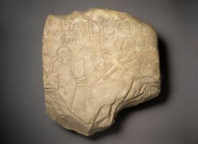 Fragment of a stela with offering to the god Ptah