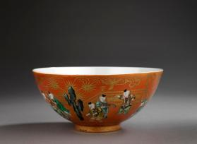 Bowl with Scenes of Children Playing