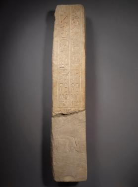 Relief from door jamb of tomb