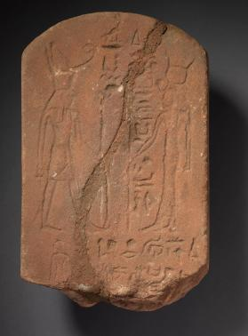 Stela fragment with Horus and Hathor