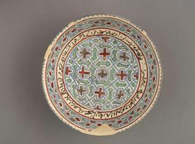 """Minai"" ware vessel with geometric design and Persian verses"