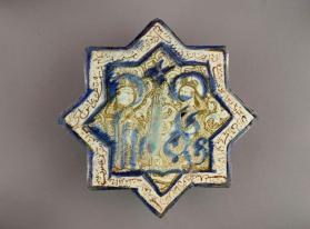 Tile in star form with lustre-painted design of two figures