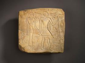 Funerary stela of Neferher and his wife Senet