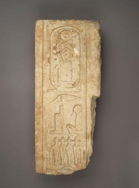 Fragment of a temple doorpost