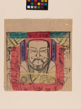 Beijing Paper Gods 北京紙馬