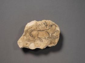 Ostracon with galloping calf