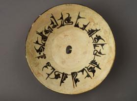 Bowl with foliated Kufic inscription