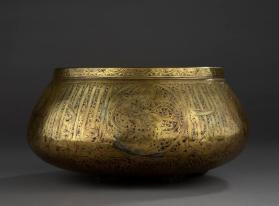 Bowl with equestrian figures and princely titles