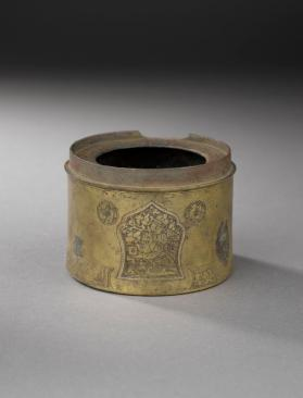 Inkwell of Ali ibn Muhammad ibn Ali, container