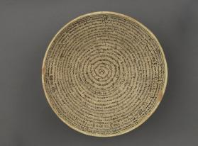 Bowl with incantation inscription for Buktuya and household