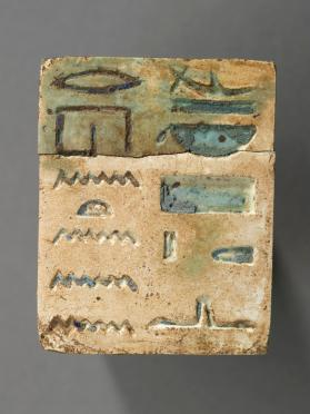 Square from Senet board or Thirty Squares