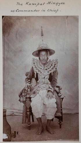 Portrait of the Kampat Mingyee as Commander in Chief