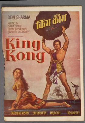 "Cinema booklet for ""King Kong"""