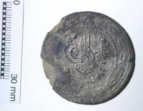 Dinar coin of Mahmud II