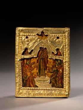 "Icon, ""Virgin of Joy to those who Grieve"""