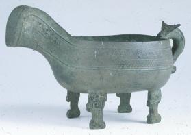 "Bronze ""Yi"" zoomorphic water pouring vessel"