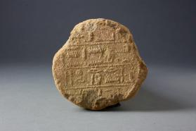 Funerary cone of the Acolyte of Amun Amunemhat