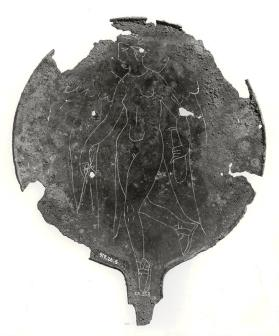 Fragmentary mirror with winged Lasa