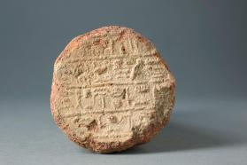 Funerary cone of Montuemhat