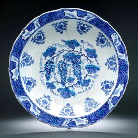 Dish with grape clusters, copying early Ming porcelain
