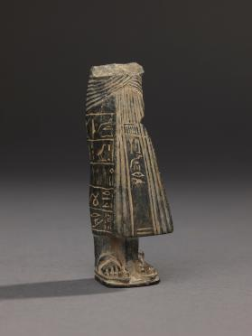 Shabti fragment with blank space left for name