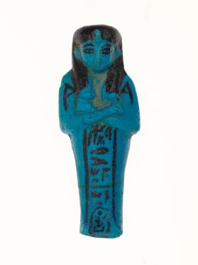 Shabti of the God's Wife Maatkare