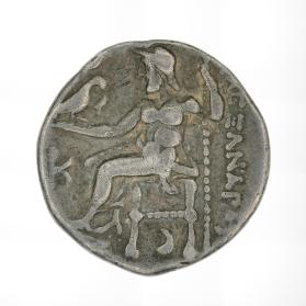 Drachm coin of Alexander the Great