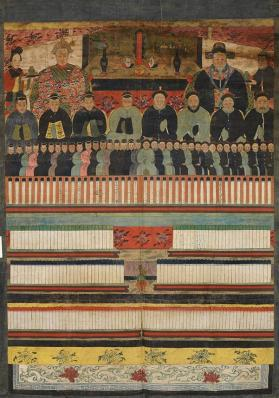 Altar painting of ancestor portraits