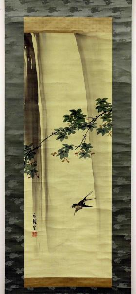 Hanging scroll painting:  Waterfall with swallow and branch