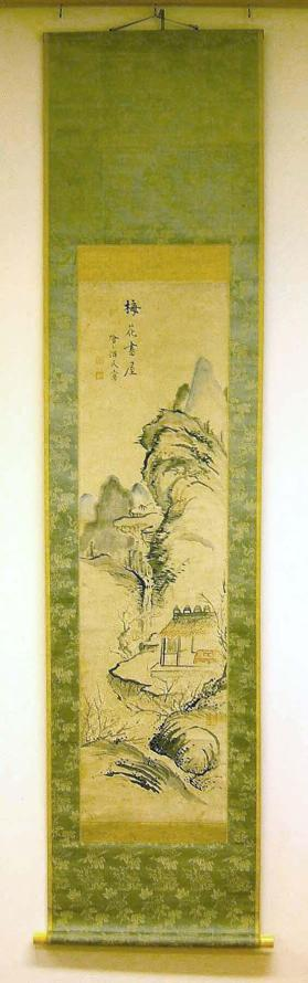 Hanging scroll painting: The Plum Blossom Studio
