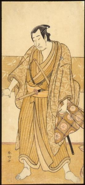 Onoe Matsusuke in role of samurai