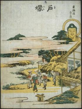 From the series '53 Stations of the Tokaido': Totsuka