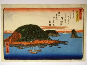 From the series 'Eight Views of Kanazawa': Sunset Glow at Nojima