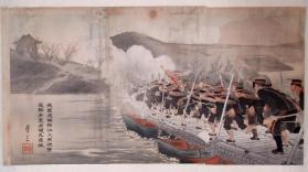 Triptych of Russo-Japanese War