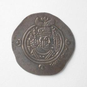"Dirham (coin) of Sasanian-style with Arabic inscription: ""bismillah"" (In the name of Allah)"