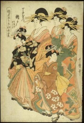 Courtesan Nishikido and Chitori and Nishiki from the Choji house