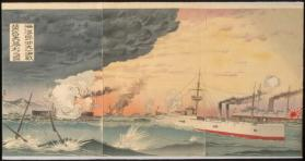 Great victory at the sea battle offshore Haiyang Island at twilight
