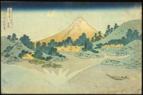 From series 36 Views of Mount Fuji: The Surface of the Water at Misaka in Kai Province
