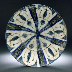 Bowl with Persian verses and radial panels