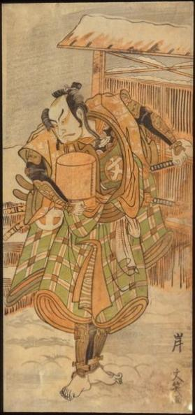 Otani Hiroji III (1746-1802) in role of samurai