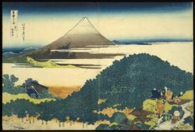 From series 36 Views of Mt. Fuji: The Round-Cushion Pine at Aoyama, Edo
